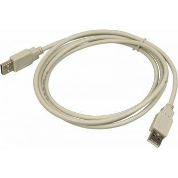 Кабель USB Ningbo USB A...
