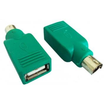 Переходник USB PS/2/USB A (f)