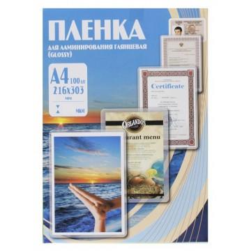 Пленка Office Kit 100мкм A4
