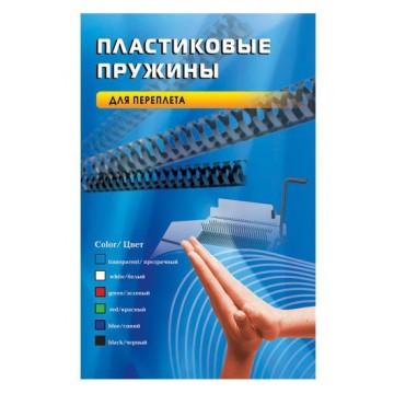 Пружины Office Kit 12мм BP2030