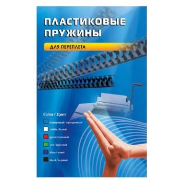 Видеокарта Asus PCI-E GT1030-SL-2G-BRK nVidia GeForce GT 1030 2048Mb