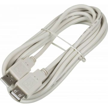 Кабель-удлинитель USB2.0...