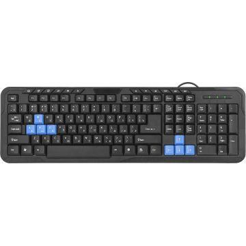 Проводная клавиатура HM-430...