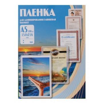 Пленка Office Kit PLP10620