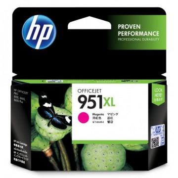 Картридж струйный HP №951XL...