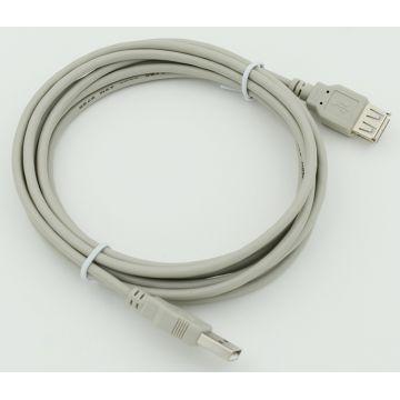 Кабель USB 2.0 Am-Af...
