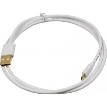 Кабель USB2.0 2A Square USB...