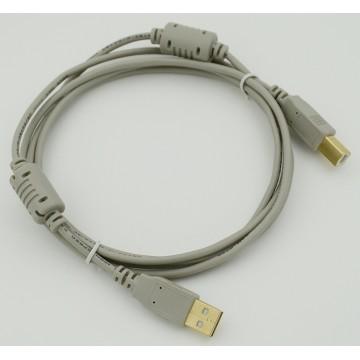 Кабель USB 2.0 PRO Am-Bm...
